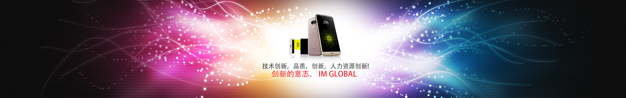 Technological innovation, Quality innovation, Human resources innovation! Innovation will. IM Global co.,ltd.